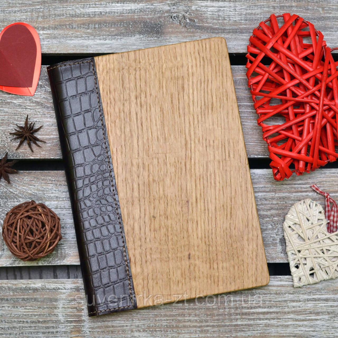 Блокноты с деревянной обложкой. (А00309)