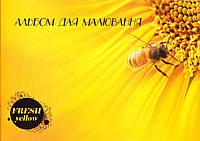 """Альбом 20 л. """"Пчела"""" В339"""