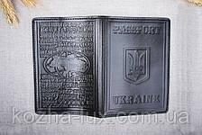 Обложка на паспорт, черная, натуральная кожа, фото 2
