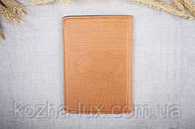 Обложка на паспорт светло коричневая, натуральная кожа, фото 2