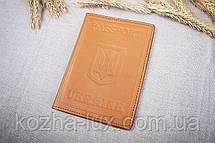 Обложка на паспорт светло коричневая, натуральная кожа, фото 3