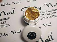 Гель паста для ногтей City Nail 3 золото