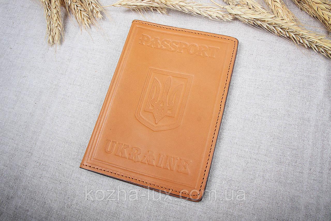 Обкладинка на паспорт руда, натуральна шкіра