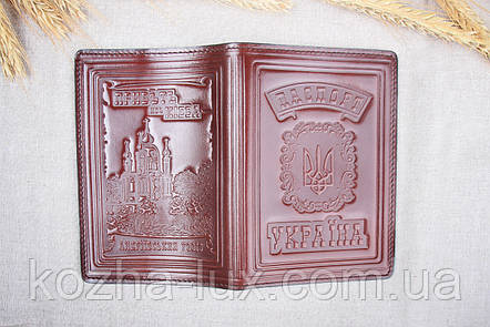 Обложка на паспорт тёмно- коричневая, натуральная кожа, фото 2
