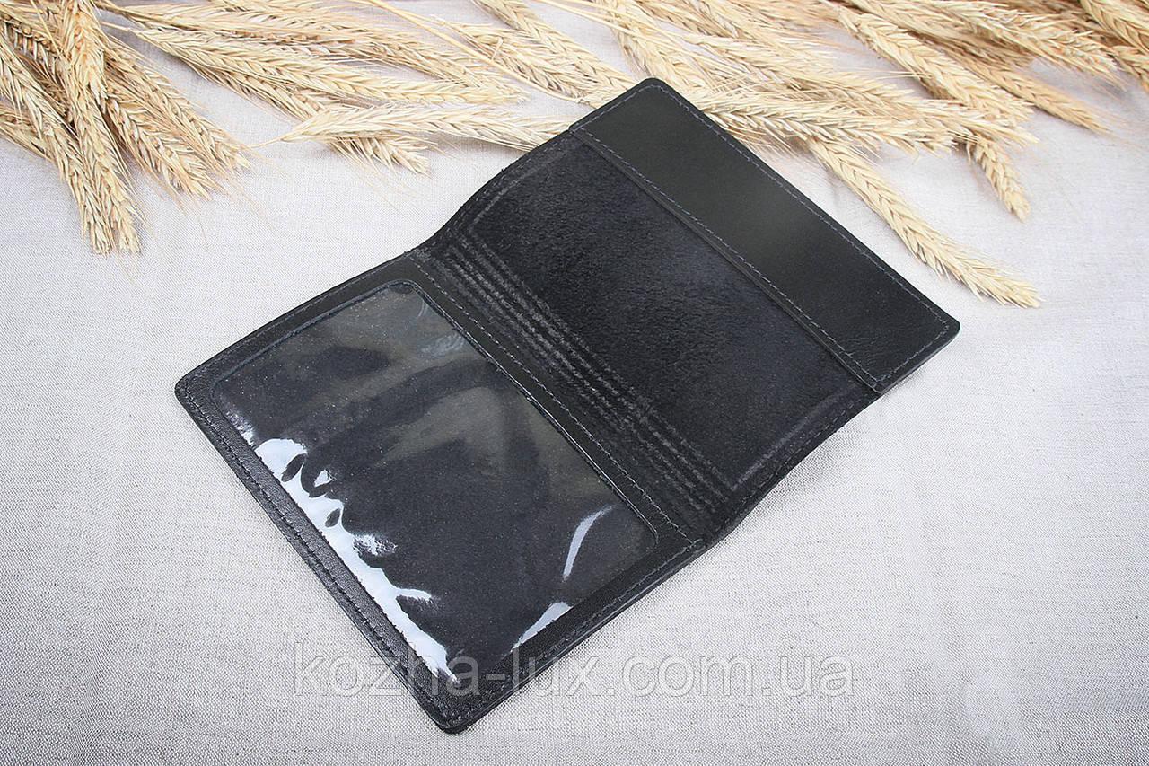 Обложка на паспорт чёрная, натуральная кожа