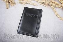 Обложка на паспорт чёрная, натуральная кожа, фото 3