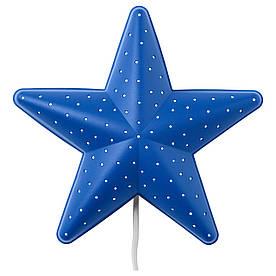 IKEA SMILA STJARNA (900.108.77) Настінний світильник, синій