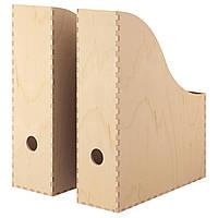 IKEA KNUFF (501.873.40) Подставка для журналов, 2 шт., Фанера
