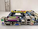 Материнская плата Gigabyte M61PME S2P AM2+/AM2 DDR2, фото 2