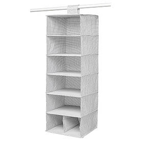 IKEA STUK (703.708.56) Организатор для одежды 7 polek, белый/серый