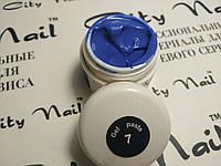 Гель паста для ногтей City Nail 7 синяя