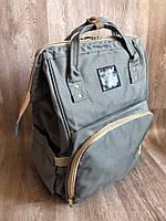 Женский рюкзак сумка для мам Хаки