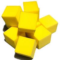 Поролоновые кубики Желтый