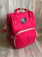 Женский рюкзак сумка для мам Красный