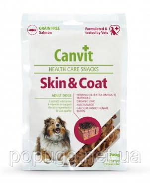 Canvit Skin & Coat лакомства для здоровья кожи и шерсти у собак, 200 г
