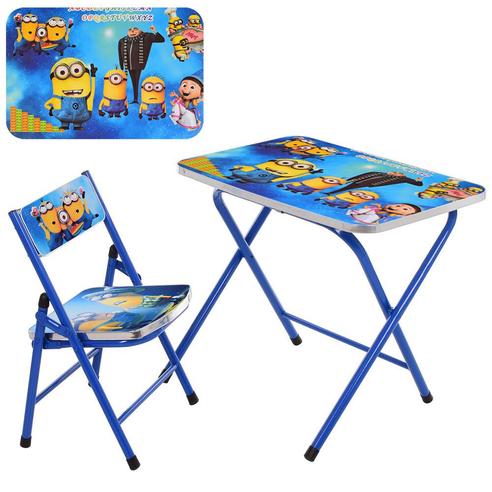 Bambi Столик со стульчиком складной Bambi Minions A19-MN Blue (A19-MN)