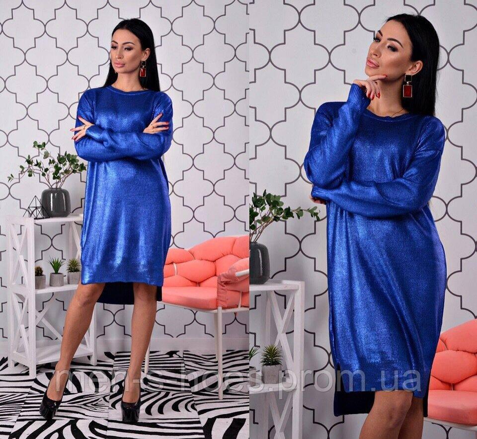 Платье с мерцающим напылением яркое синее.