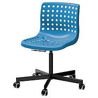 IKEA SKALBERG / SPORREN (590.236.03) Рабочий стул, синий, белый