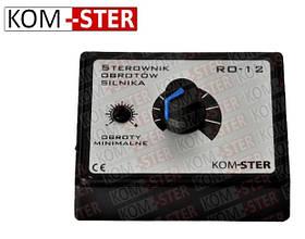 Микропроцессорный контроллер скорости вентилятора KOM-STER RO-12 для котлов отопления, фото 2