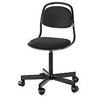 IKEA ORFJALL (703.270.66) Детский офисный стул, черный, Vissle black