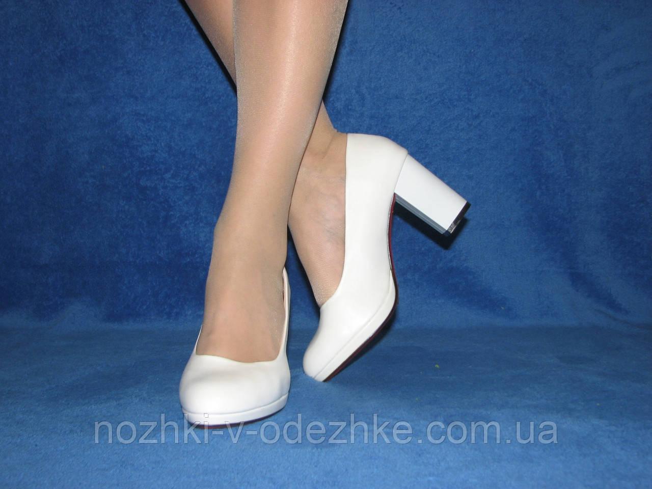 688b53123 Белые матовые туфли на высоком каблуке 38 24,5 см - Интернет магазин