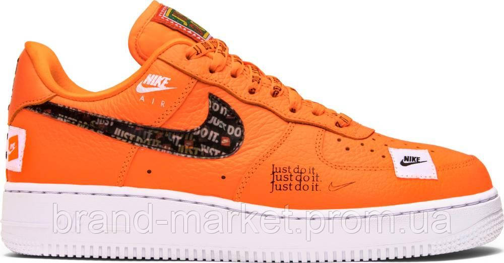 07d8ad24 Мужские кроссовки Nike Air Force 1 Just Do It Orange White (Hайк Аир Форс 1