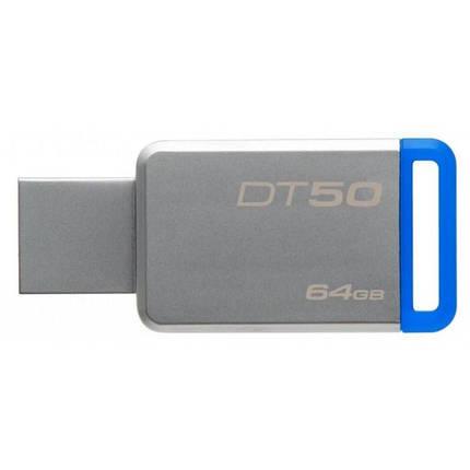 Флешка USB 3.0 64 Gb Kingston 50 Blue / DT50/64 Gb, фото 2