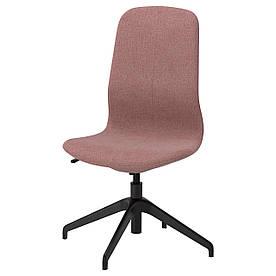 IKEA LANGFJALL (692.611.51) Комп'ютерне крісло, Гуннаред темно-сірий