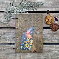 Блокноты с деревянной обложкой9. На кольцах. Волк. А5. (А00612), фото 1