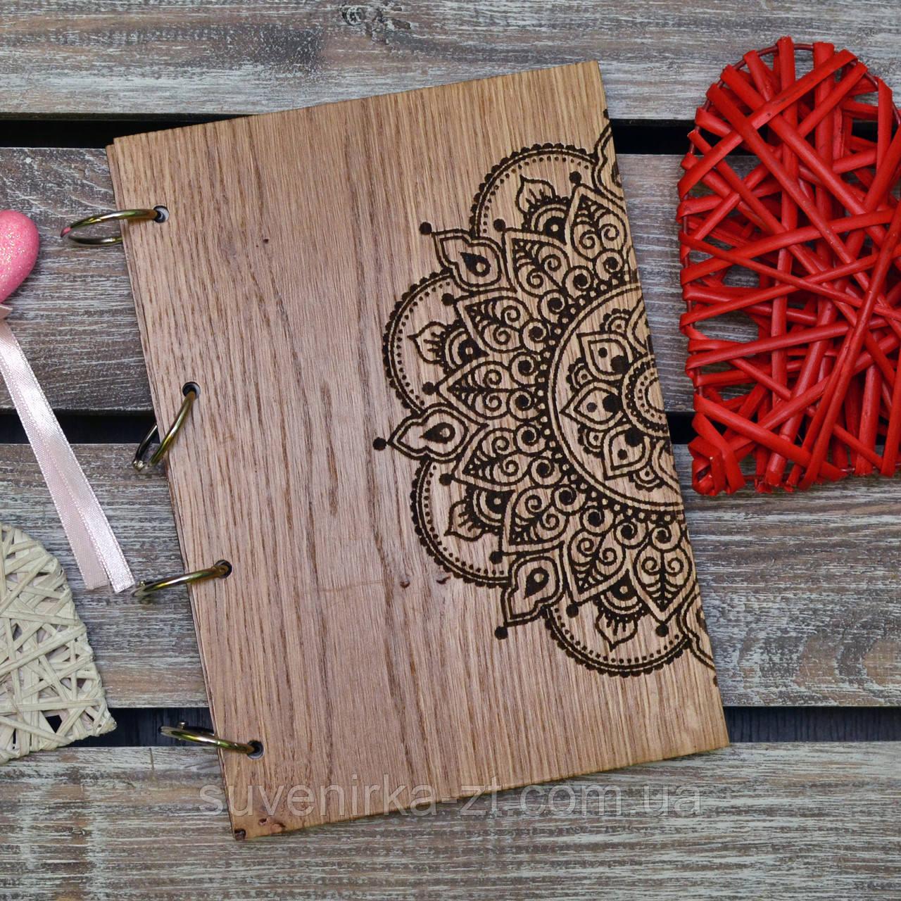 Блокноты с деревянной обложкой. На кольцах. Мандала. А5. (А00609), фото 1