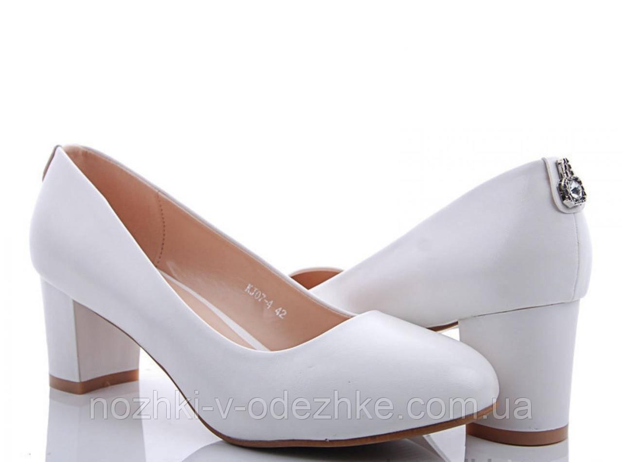 0721fad2c Свадебные белые туфли большого размера 40 - Интернет магазин