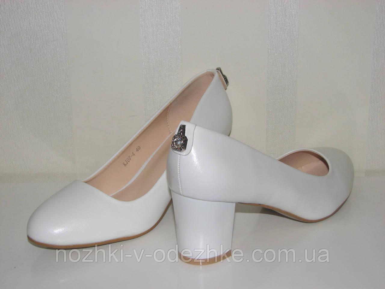 7d5cc84e7 Свадебные белые туфли большого размера 40: продажа, цена в Харькове ...