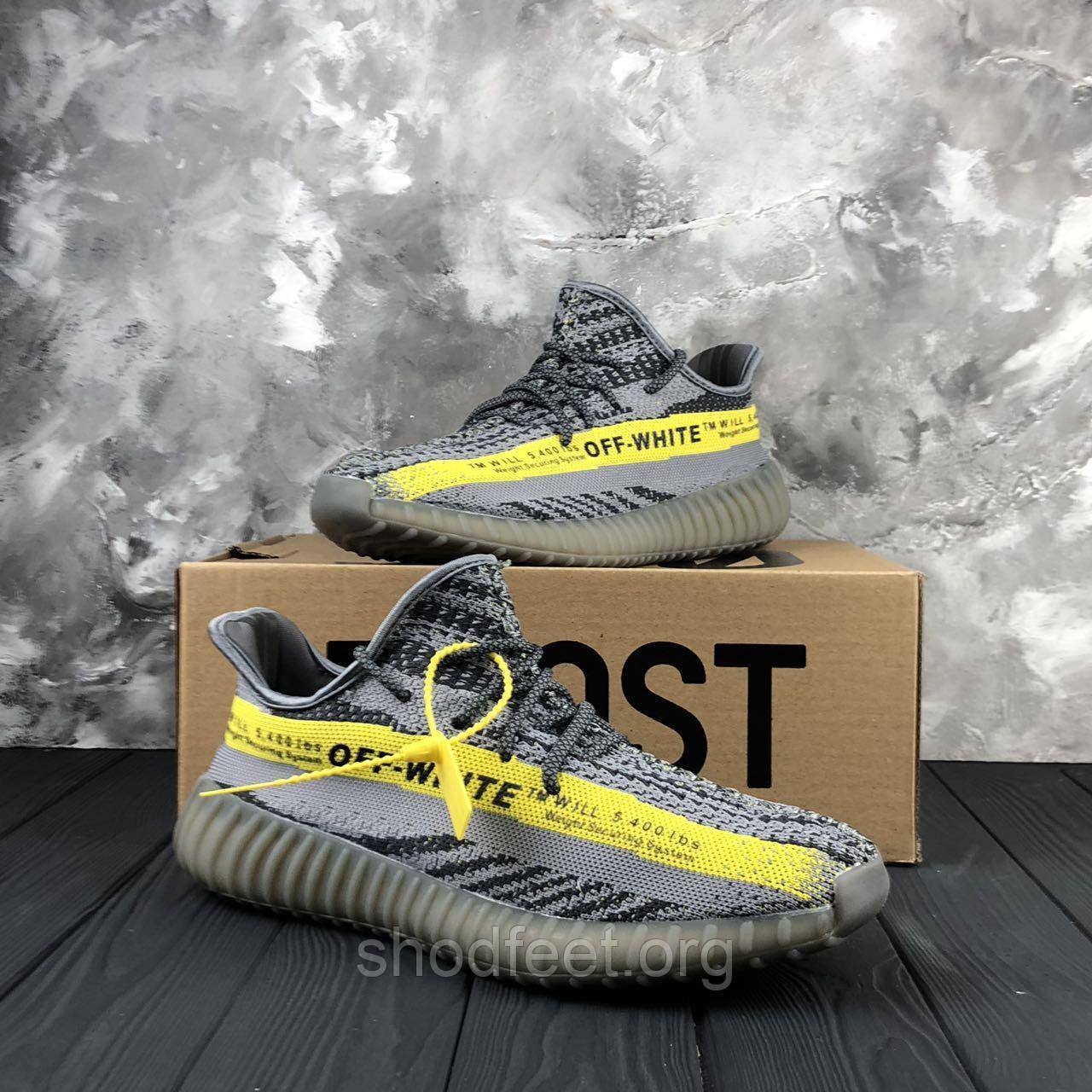 Кроссовки Adidas Yeezy Boost 350 x Off White Grey