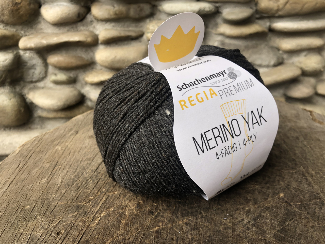 Носочная пряжа Merino Yak /Мерино Як/  Schachenmayr Regia Premium