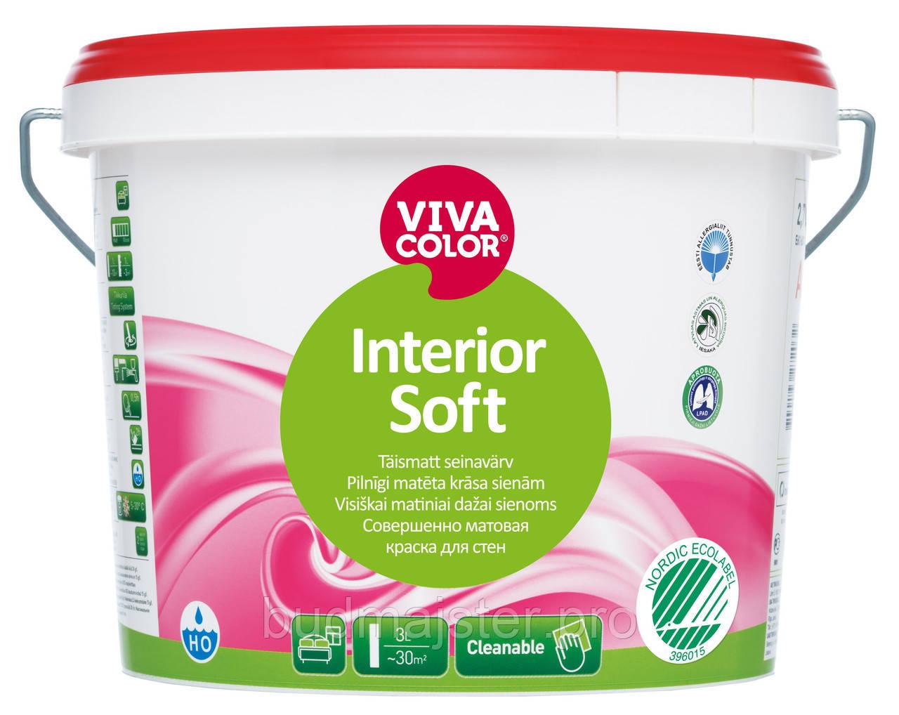 Фарба Vivacolor Interior Soft  матова  для стін, 2,7 л