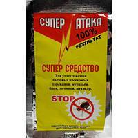 Супер Атака средство от тараканов 10грамм