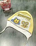 Трикотажная шапочка для новорожденной девочки польской фабрики TuTu р-р 40-42, фото 2