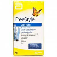 Тест полоски Фристайл Оптиум/ FreeStyle Optium №50
