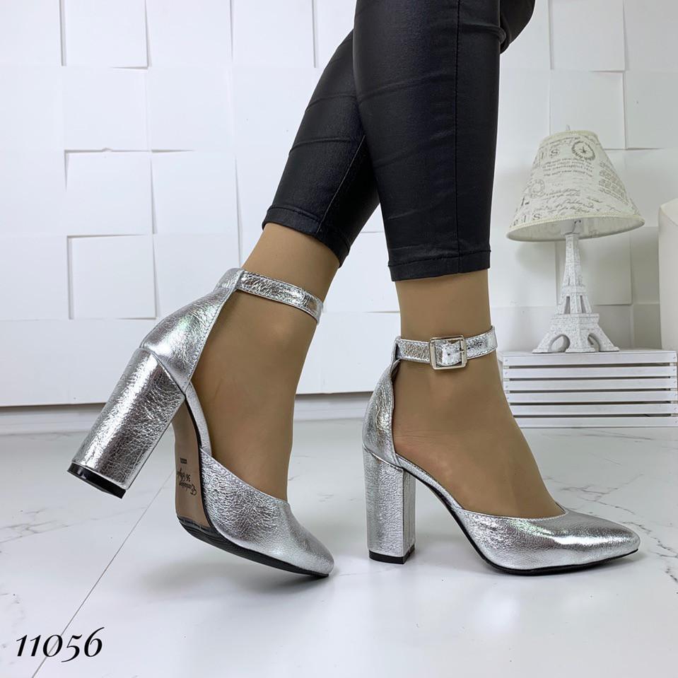 7e375d2b29c5 Женские кожаные туфли серебреные на каблуках - Bigl.ua