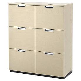 IKEA GALANT (691.845.82) Шафа для документів, сірий