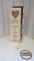 Коробка для вина шампанского, именная под гвоздики