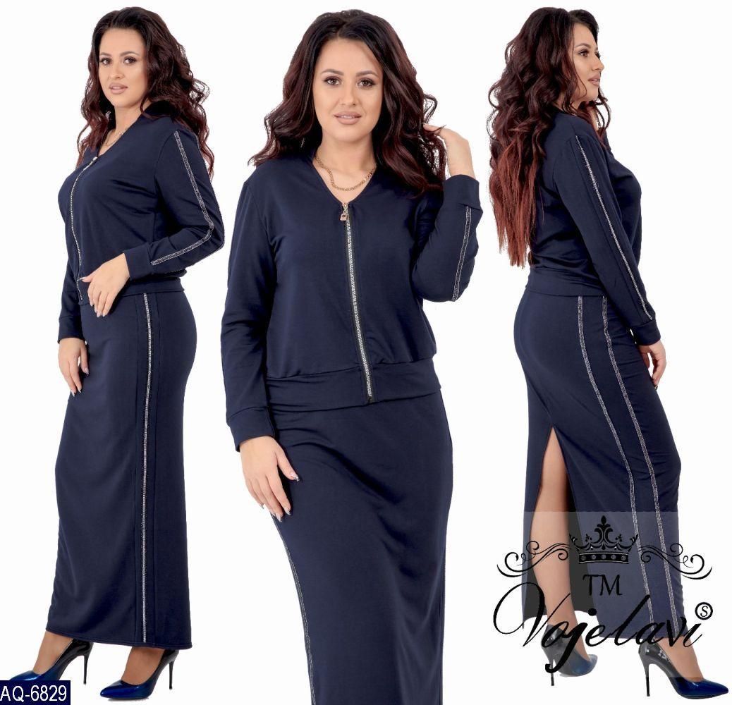 66b0192e0f1 Прогулочный женский костюм AQ-6829 синий  продажа