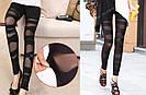 💣 Черные леггинсы для девушек — нарядные лосины с сеткой, легинсы с сеточкой 💣, фото 8