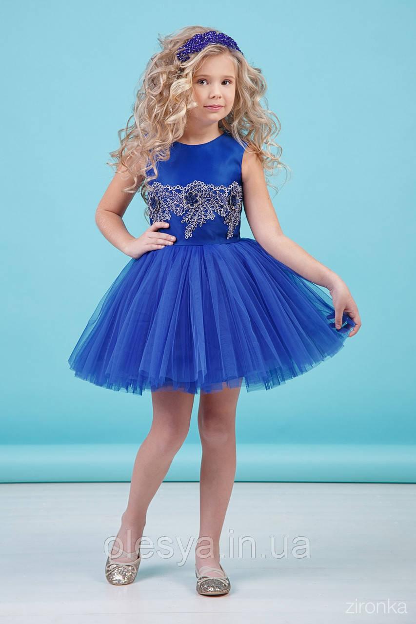 Нарядное Платье для девочек Ажур электрик Размеры 98- 146