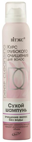 Сухой шампунь очищение волос без воды   200мл.