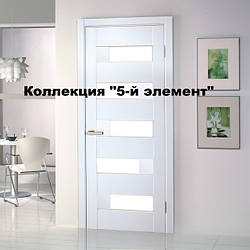 "Коллекция ""5-й элемент"""