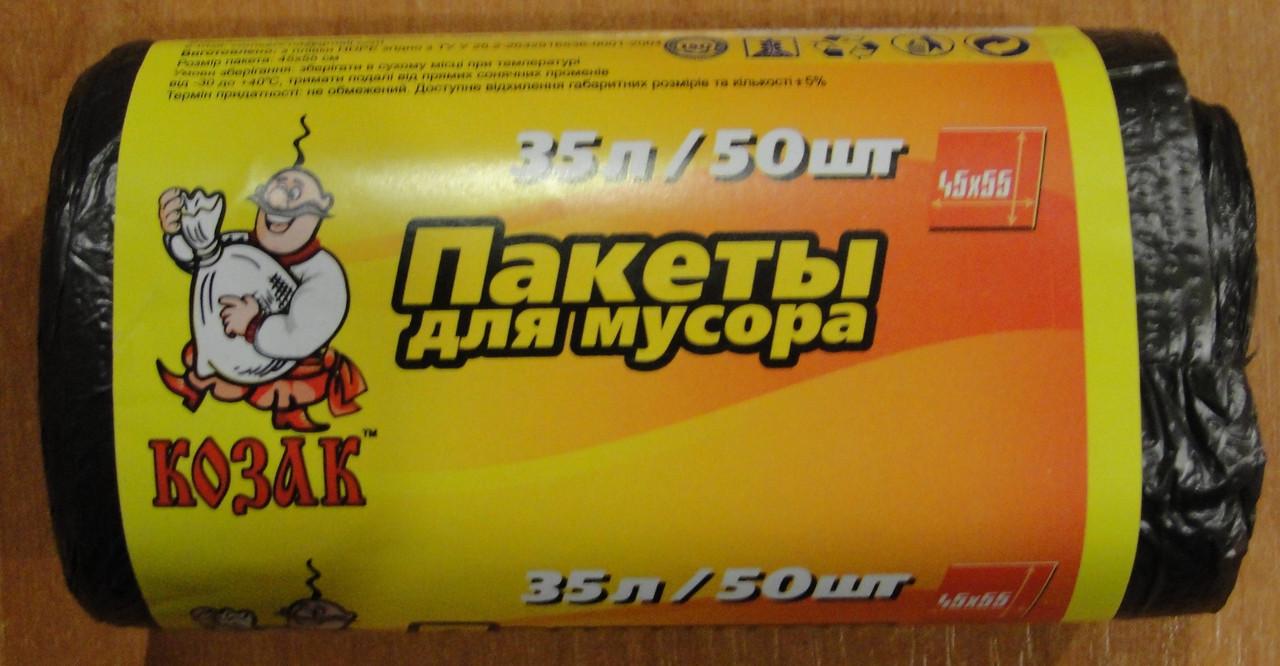 Мусорные пакеты Козак 35л 50шт