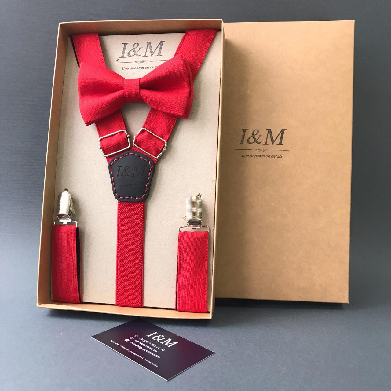 Набір I&M Craft краватка-метелик і підтяжки для штанів (030203) червоний