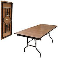 Стол складной для дома 1800х700х750