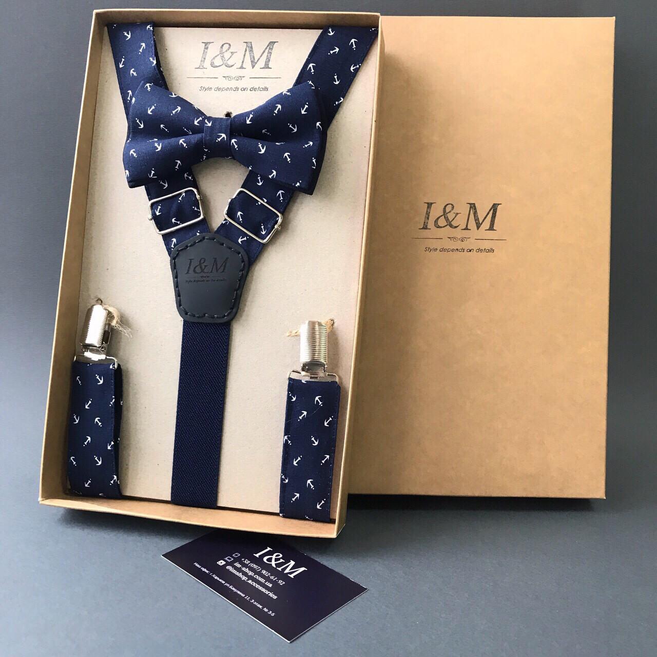 Набор I&M Craft галстук-бабочка и подтяжки для брюк с якорями (030212)